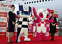 JAL to invset 10 billion yen to improve airport facilities