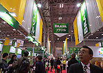 March 3, 2015, Chiba, Japan - A picture released on March 4, 2015 shows a visitor walking through the Brazil booth area during the 40th annual International Food and Beverage Exhibition (FOODEX JAPAN 2015). Some 2,977 exhibitors from 79 nations participate in what is known to be the largest food and beverage exhibition in Asia. 75,000 buyers which include wholesalers, food service companies, and distributors are expected to attend FOODEX which runs from March 3-6. (Photo by AFLO)