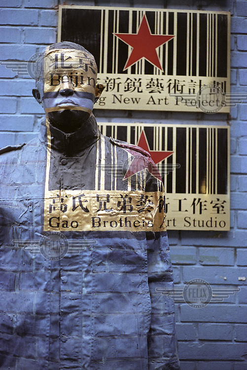 The entrance to the Beijing New Art Projects gallery owned by the Gao Brothers in the Dashanzi Art District (also known as Factory 798). Many buildings in the former industrial area have been recently converted into fashionable art studios and galleries.