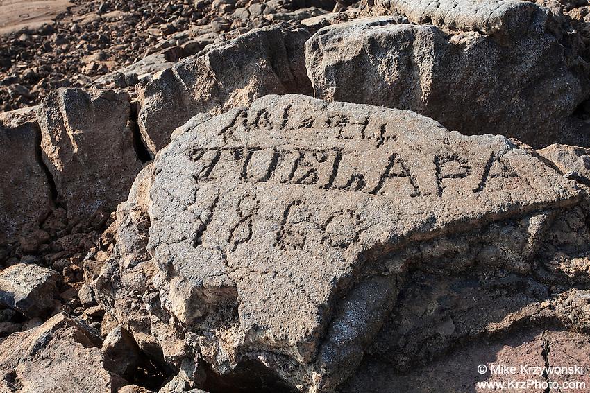 Post-contact petroglyphs at the Waikoloa Petroglyph Field, Big Island, Hawaii