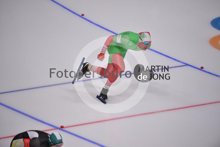 OLYMPIC GAMES: PYEONGCHANG: 23-02-2018, Gangneung Oval, Long Track, 1000m Men, ©photo Martin de Jong