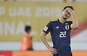 February 1st 2019; Adu Dhabi, United Arab Emirates; Asian Cup football final, Japan versus Qatar;  Players of Japan disconsolate after Qatar won by a score of 1-3