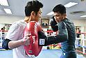 WBA middleweight champion Ryota Murata attends training session