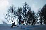 Akira Kano (JPN), the ambiance shot, <br /> MARCH 14, 2018 - Alpine Skiing : <br /> men's Giant Slalom Sitting <br /> at Jeongseon Alpine Centre  <br /> during the PyeongChang 2018 Paralympics Winter Games in Pyeongchang, South Korea. <br /> (Photo by Sho Tamura/AFLO SPORT)
