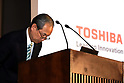 August 10, 2017, Tokyo, Japan - Japan's troubled electronics giant Toshiba president Satoshi Tsunakawa bows his head as he announces delayed financial result ended March at the company's headquarters in Tokyo on Thursday, August 10 2017. Toshiba said it has fallen into negative net worth of 553 billion yen and the auditor issued an adverse opinion on Toshiba's internal control.  (Photo by Yoshio Tsunoda/AFLO) LwX -ytd-
