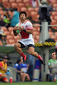 January 27th, Hamilton, New Zealand;  Japan's Katsuyuki Sakai grabs a high ball during the Day 2 of the HSBC World Rugby Sevens Series 2019, FMG Stadium Waikato,Hamilton, Sunday 27th January 2019.