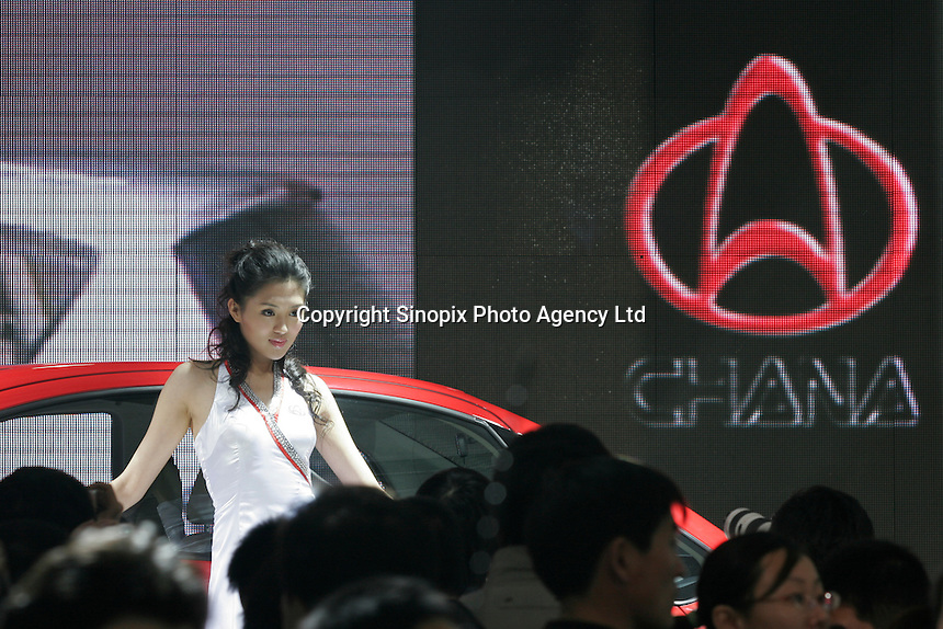 Model of ChangAn Automobile at The Beijing International Automobile Exhibition..19 Nov 2006