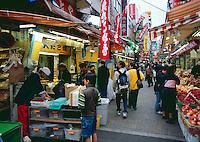 Popular market area of Ameyokocho, central Toky
