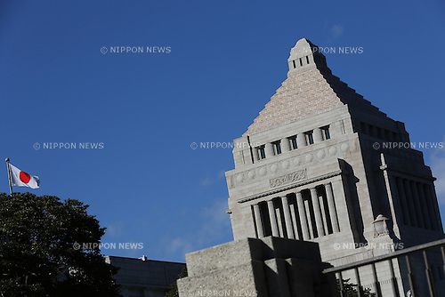 Japan's parliament building stands in Tokyo, Japan, on Saturday, December 13, 2014.  (Photo by Yuriko Nakao/AFLO)