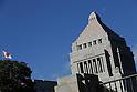 Japan's Parliament Building