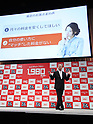 KDDI introduces new discount price plan au pitatto plan