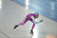SCHAATSEN: GRONINGEN: Sportcentrum Kardinge, 17-01-2015, KPN NK Sprint, Michel Mulder, ©foto Martin de Jong
