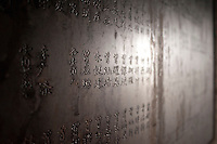 Horizontal view of Chinese Characters On A Wall In A Temple in Guangzhou, China.  © LAN