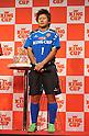 """Ayumi Kaihori (JPN), September 14, 2011 - Football / Soccer : press conference for """"King Cup"""" at Shinagawa Tokyo, Japan. (Photo by Atsushi Tomura/AFLO SPORT) [1035]"""