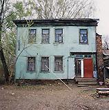 Verfallende Häuser in Nischni Nowgorod / Decaying Houses in Nizhny Novgorod