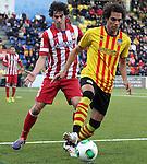 2013-12-07-UE Sant Andreu vs Atletico Madrid: 0-4.