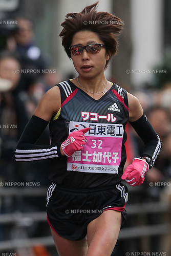 Kayoko Fukushi, JANUARY 29, 2012 - Marathon : 2012 Osaka International Ladies Marathon, Start & Goal Nagai Stadium in Osaka, Japan. (Photo by Akihiro Sugimoto/AFLO SPORT) [1080]