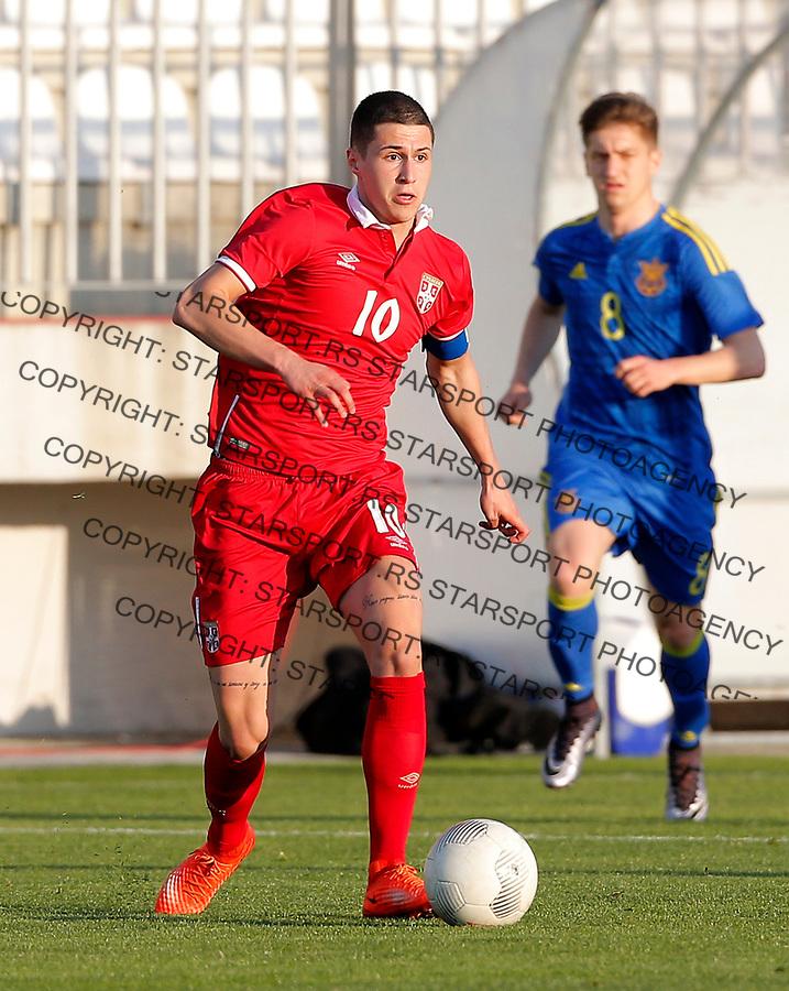 Danilo Pantic Srbija - Ukraina U21 (1996. godiste) omladinska reprezentacija Srbije 28.3.2017.( photo: Pedja Milosavljevic / STARSPORT)