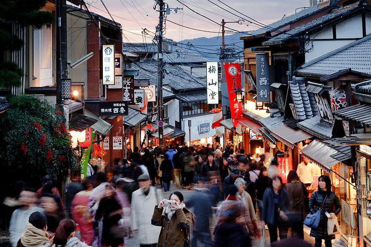 Kyoto, November 24 2011 - Tourists on the streets heading to Kiyomizu-dera