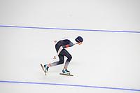 OLYMPIC GAMES: PYEONGCHANG: 10-02-2018, Gangneung Oval, Long Track, 3000m Ladies, Martina Sábliková (CZE), ©photo Martin de Jong