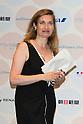 French Film Festival in Tokyo