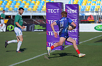 Tasman captain Sam Chamberlain scores during the Men's cup final between Tasman and Counties on day two of the 2018 Bayleys National Sevens at Tauranga Domain in Tauranga, New Zealand on Sunday, 16 December 2018. Photo: Dave Lintott / lintottphoto.co.nz