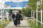 NORDERNEY Trainer Thomas Schaaf bleibt Norderney treu. Nachdem er bereits elfmal mit Fu&szlig;ball-Bundesligist Werder Bremen ins Trainingslager auf die Nordseeinsel gefahren ist, um sein Team auf eine Saison vorzubereiten, will er die Sportpl&auml;tze und die dort gebotene Betreuung auch f&uuml;r seinen neuen Verein, Eintracht Frankfurt, nutzen. Das Trainingslager ist f&uuml;r die Zeit vom 6. bis 12. Juli geplant.<br /> Archiv aus: 1. BL 2003/2004<br /> Trainingslager SV Werder Bremen auf Norderney<br /> Angefuehrt von Trainer Thomas Schaaf bezogen die Werder Profis Quatier im Golf Hotel auf Norderney.<br /> <br /> <br /> Foto &copy; nordphoto <br /> <br />  *** Local Caption *** Foto ist honorarpflichtig! zzgl. gesetzl. MwSt.<br />  Belegexemplar erforderlich<br /> Adresse: nordphoto<br /> Georg-Reinke-Strasse 1<br /> 49377 Vechta