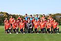 Japan National Team Group (JPN), .April 24, 2012 - Football / Soccer : .Japan National Team Training Camp .at Akitsu Park football Stadium, Chiba, Japan. .(Photo by Daiju Kitamura/AFLO SPORT) [1045]