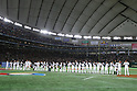 Japan team group (JPN), <br /> MARCH 15, 2017 - WBC : 2017 World Baseball Classic Second Round Pool E Game between Japan 8-3 Israel at Tokyo Dome in Tokyo, Japan. <br /> (Photo by Sho Tamura/AFLO SPORT)