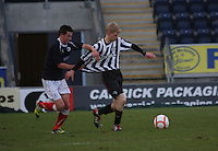 Jack Smith pulled back by Kris Faulds at the Falkirk v St Mirren  Scottish Football Association Youth Cup 4th Round match played at the Falkirk Stadium, Falkirk on 16.12.12. .