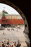 RUSSIA, Moscow. Tourists on the Red Square.