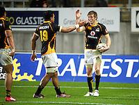 110716 ITM Cup Premiership Rugby - Taranaki v Wellington