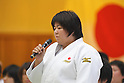 Kanae Yamabe (JPN), <br /> JULY 27, 2016 - Judo : <br /> Japan national team Send-off Party for Rio Olympic Games 2016 <br /> &amp; Paralympic Games <br /> at Kodokan, Tokyo, Japan. <br /> (Photo by AFLO SPORT)