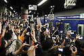 March 13, 2015, Tokyo, Japan - People take photographs of the last train of the Hokutosei, an overnight express train departing for Sapporo at Ueno Station in Tokyo on March 13, 2015 in Tokyo, Japan. (Photo by Hiroyuki Ozawa/AFLO)