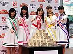 """October 11, 2017, Tokyo, Japan -  Japanese girls  pop group Momoiro Clover Z members display five hundreds million yen in cash for the """"Halloween Jumbo Lottery"""" as the first tickets go on sale in Tokyo on Wednesday, Octoebr 11, 2017. Thousands of punters queued up for tickets in the hope of becoming a millionaire.      (Photo by Yoshio Tsunoda/AFLO) LWX -ytd-"""