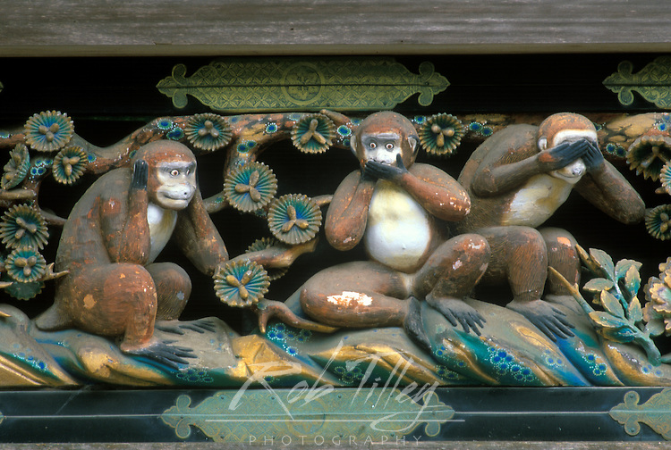 Hear No Evil, Speak No Evil, See No Evil, Toshogu Shrine, Nikko, Tochigi