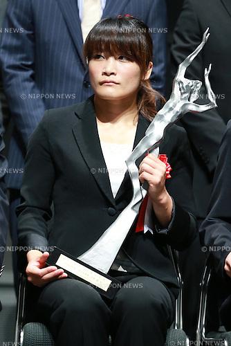 Kaori Icho, <br /> JUNE 12, 2015 - News : <br /> JOC Sports Awards ceremony <br /> at Tokyo International Forum, Tokyo, Japan. <br /> (Photo by Shingo Ito/AFLO SPORT)