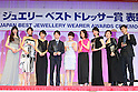 Awardees attend the 28th Japan Best Jewellery Wearer Awards ceremony in Tokyo, Japan on January 24, 2017. (Photo by AFLO)
