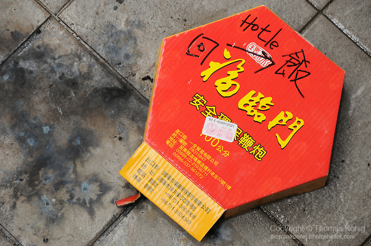 Taiwanese Wedding -- Auspicious firecrackers are mandatory at every Chinese party and surely not be missed at such an important event as a wedding!<br /> <br /> I like the hand-scribbled note on the box, which clearly indicates (though somewhat misspelled!) where the firecrackers are to be used.<br /> This shows how meticulously the wedding was planned, down to the last detail!