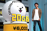 "September 8, 2016, Tokyo, Japan - Japanese actor Takeru Sato announces Softbank's new rate plan ""Giga monster"", 20GB for 6,000 yen per month in Tokyo on Thursday, September 8, 2016. Softbank also annouced they will start the fifth generation (5G) mobile communication service Massive MIMO in this month    (Photo by Yoshio Tsunoda/AFLO) LWX -ytd-"