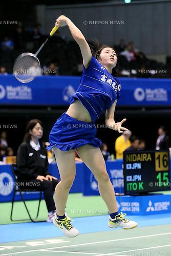 Natsuki Nidaira (JPN), <br /> SEPTEMBER 20, 2016 - Badminton : <br /> Yonex Open Japan 2016 Women's Singles qualifying round <br /> at Tokyo Metropolitan Gymnasium, Tokyo, Japan. <br /> (Photo by AFLO SPORT)