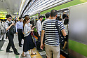 Tokyo aims to reduce train overcrowding with Jisa Biz campaign