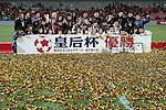 INAC Kobe Leonessa team group,<br /> DECEMBER 23, 2013 - Football / Soccer :<br /> INAC Kobe Leonessa players pose with trophies after winning the 35th All Japan Women's Football Championship final match between INAC Kobe Leonessa 2(4-3)2 Albirex Niigata Ladies at NACK5 Stadium Omiya in Saitama, Japan. (Photo by AFLO)