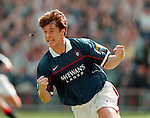 Brian Laudrup goal celebration