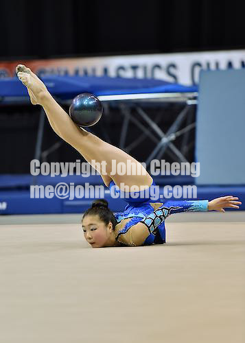 Chen Joyce