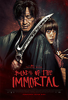 Blade of the Immortal (2017) <br /> (Mugen no junin)<br /> Theatrical one-sheet poster art <br /> *Filmstill - Editorial Use Only*<br /> CAP/KFS<br /> Image supplied by Capital Pictures