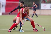 Test Match 2014 Chile vs Japon