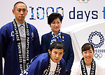 October 28, 2017, Tokyo, Japan - (Back row L-R) Kabuki actor Ebizo Ichikawa, Tokyo Governor Yuriko Koike (front row L-R) Judo Olympic medalist Naohisa Takato and weightlifting Olympic medalist Hiromi Miyake smile for photo at the countdown event for the Tokyo 2020 Olympic Games, 1,000 days before the opening of the Olympics in Tokyo on Saturday, October 27, 2017. .   (Photo by Yoshio Tsunoda/AFLO) LWX -ytd-