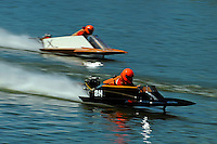 8-H and X   (Outboard Hydroplane)