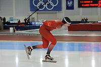 SPEED SKATING: SALT LAKE CITY: 21-11-2015, Utah Olympic Oval, ISU World Cup, 10.000m Men, Sverre Lunde Pedersen (NOR), ©foto Martin de Jong